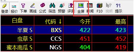 36、行情分析软件使用-N分线(1分线、5分线、30分钟线等)